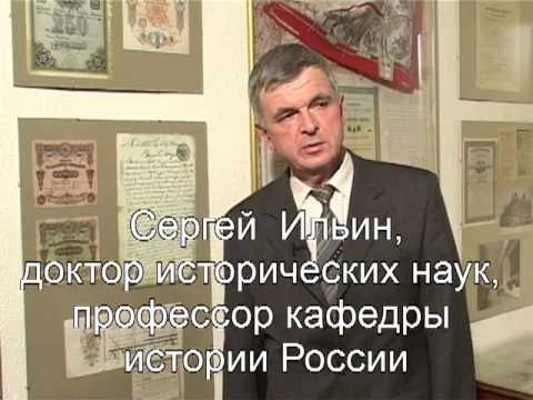 IncomePoint.tv: кредитно-денежная система России