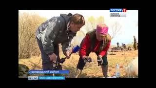 Об отряде в Новгороде