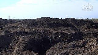 Шуваловская свалка в Нижнем Новгороде