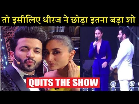 OMG! Dheeraj Dhopar Quits Kareena Show DID for this Reason| Dheeraj Quits Dance India Dance from YouTube · Duration:  1 minutes 39 seconds