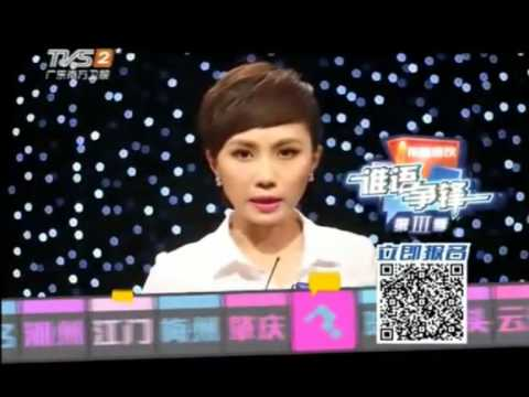 Guangdong Southern TV International 2016