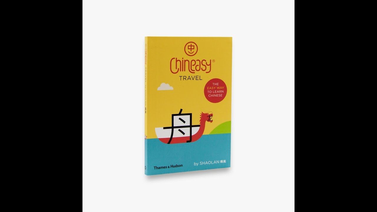 Publication | Chineasy® Travel is published today!