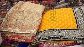 ধামাকা অফার মাত্র 600 টাকা গর্জিয়াস পাটি শাড়ি কিনুন সূর্যকন্যা awesome party sharee latest design