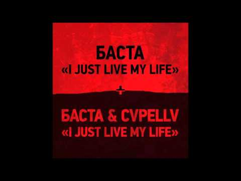 Баста – I Just Live My Life (OST: HARDCORE HENRY)