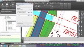 [СП-6-1-3] Вывод плана автодороги на листы печати { AutoCAD Civil 3D }