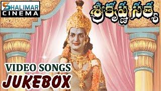 Sri Krishna Satya Telugu Movie Video Songs Jukebox || N. T. R, Jayalalithaa, Jamuna