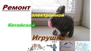 видео Ремонт стиральных машин Пионерская