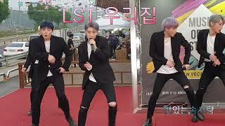 200510 [투피엠/우리집] [2PM/My House] 엘에스티 L.S.T P.N.M K-POP festi…