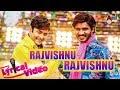 Rajvishnu   Title Track   Kannada Lyrical Video Song 2017   Sharan   Chikkanna   Arjun Janya   Ramu