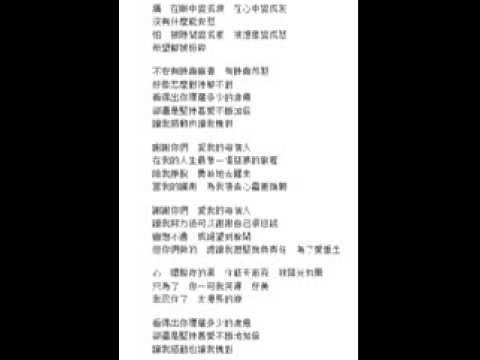 爱我的每个人 Ai Wo De Mei Ge Ren Cover