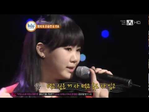 15& (Park Jimin, Baek Yerin) - [missA - I Dont Need A Man] COVER 박지민, 백예린