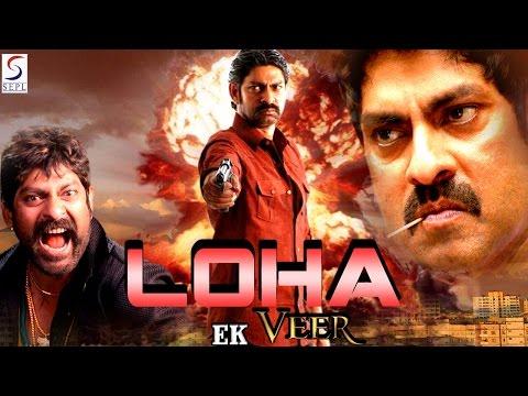 Loha Ek Veer - Dubbed Hindi Movies 2017 Full Movie HD - Priyamani,Keerthi
