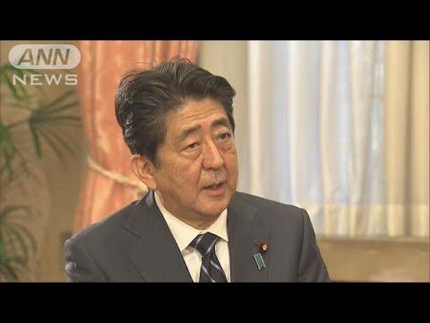 安倍総理に聞く 北方領土、消費税、ポスト安倍#3(19/01/02)
