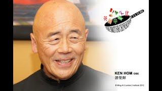 Ken Hom: British Chinese Food Culture