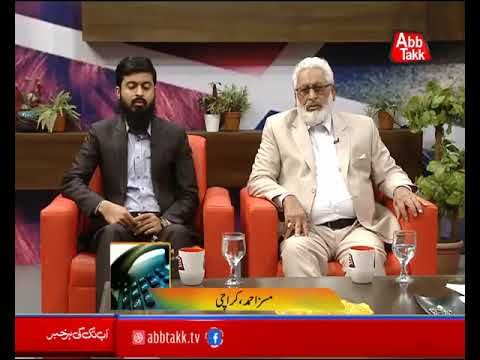 Abb Takk - News Cafe Morning Show - Episode 81 - 19 February 2018
