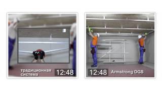 видео Алюминиевые потолки: свойства и особенности установки