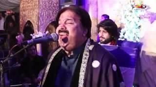 Gila Tera Kareay Shafaullah Khan Rokhri Mandi Bhauddin Show 2018