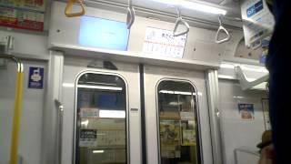 Shibuya station to hotel, Ginza line, to akasaka line, to B Akasaka