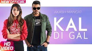Kal Di Gal (Full ) | Akash Mangat | Latest Punjabi Song 2018 | Speed Records