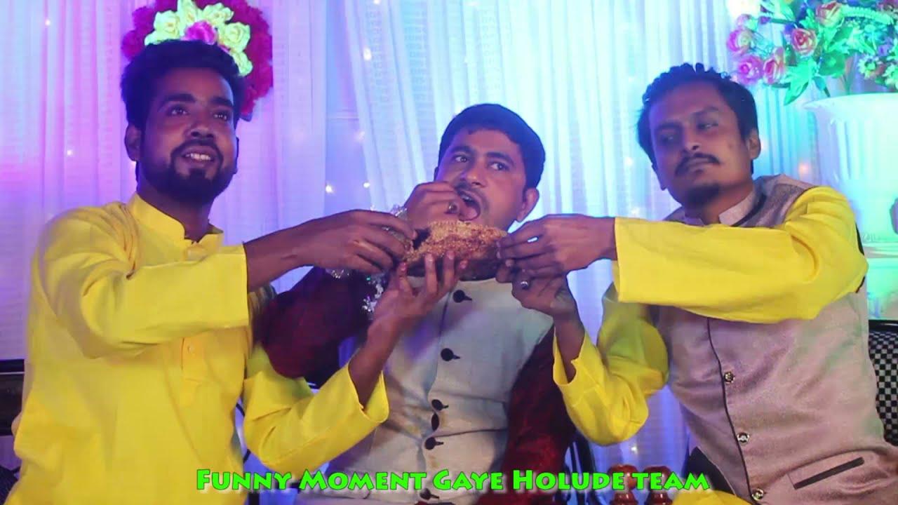 Bengali gaye holud Latest recipe গায়ে হলদের দিনে মজার খাওয়া মুরগি মাছ funny Moment  ? FL @Gaye Holud