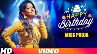 Birthday Wish Miss Pooja Birthday Special Latest Punjabi Song 2018 Speed Records