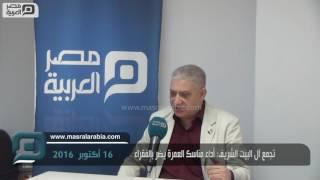 بالفيديو| تجمع آل البيت الشريف: العمرة ليست فريضة وأداؤها يضر بالفقراء