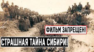 УЧЕНЫЕ СДЕЛАЛИ СЕНСАЦИОННОЕ ОТКРЫТИЕ! ТРАДИЦИОННАЯ ИСТОРИЯ - 0БМАН! 28.06.2020 ДОКУМЕНТАЛЬНЫЙ ФИЛЬМ