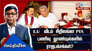 Seithi Veech 26-01-2021 IBC Tamil Tv