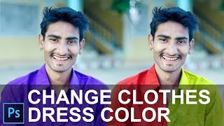 How to Change Clothes / Dress Color in Photoshop CC  2015 [ In Hindi ]