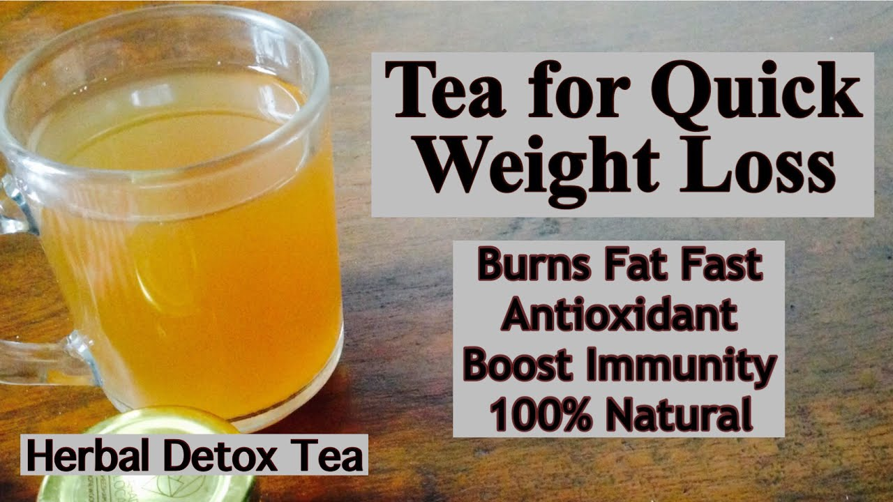 annique weight loss tea
