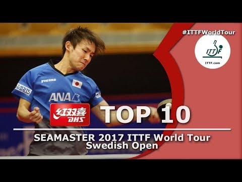 DHS ITTF Top 10 - 2017 Swedish Open