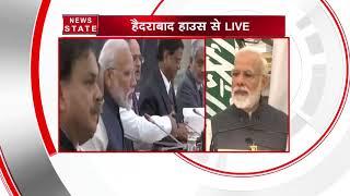 आतंकवादियों और उनके समर्थकों सज़ा दिलाना बहुत जरुरी है: PM नरेंद्र मोदी