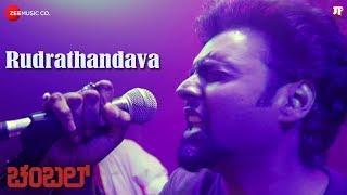 Rudrathandava Chambal | Satish Ninasam & Sonu Gowda | Prabhu SR