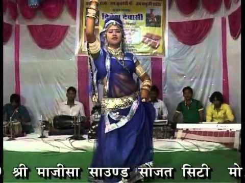 2016 New Rajasthani Song Video Dinesh Devasi Moda