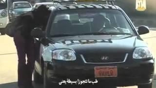 المعاكسات في مصر تجربة حقيقية
