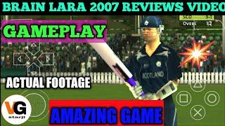 Brain lara cricket 2007|| Gameplay android || Brain lara cricket 2007 gameplay || ppssp gameplay ||