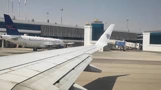 اقلاع مصر للطيران ، القاهرة-امستردام ١٥/٠٧/٢٠٢٠