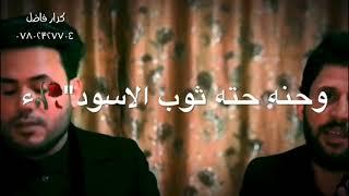 ويامغربين الحزن من دونكم لايك علينه...الفاكد عزيز لا يشاهد الفيديو الشاعر علي حسين الفريجي