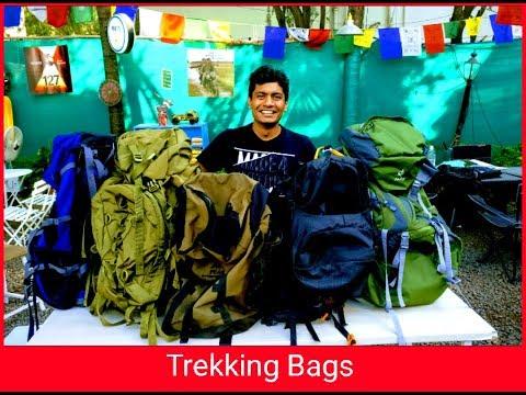 Best Trekking Bags - India | Wildcraft | Quechua |  Lowe Alpine | Deuter |  Peak