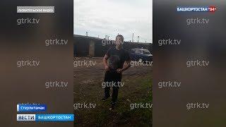 """""""Вести"""" публикуют видео конфликта в Стерлитамаке, где должник пытался сжечь судебного пристава"""