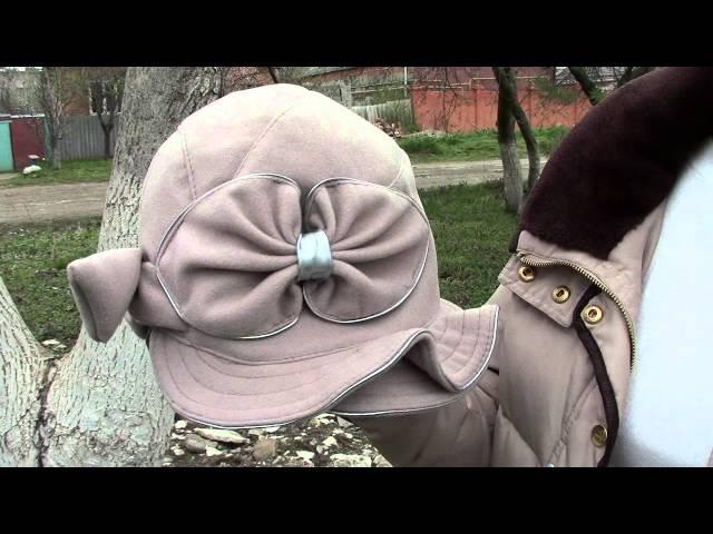 Шляпа, Настюша Бежевая