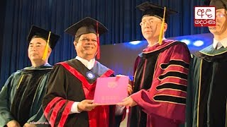 MP Bandula awarded with a degree from China