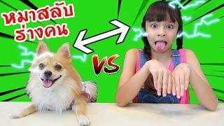 บรีแอนน่า | ฟ้าผ่า! หมาสลับร่างคน! 🐶 🔛 👧🏻 จะเกิดอะไรขึ้น❓ละครสั้นตลก ฮาๆ ฉบับบรีแอนน่าหมาคัพเค้ก