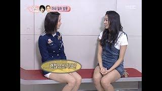 우리 결혼했어요 - We got Married, Park Jae-jung, UIE #06, 박재정-유이 20090905 MP3