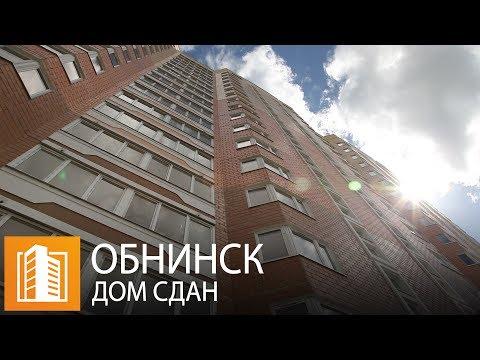 Загородная недвижимость в калужской области обнинске, жуковском, боровском, малоярославецком районах и в подмосковье.