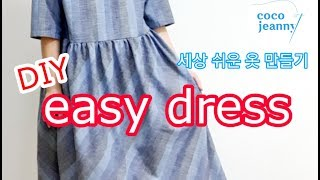Making Clothes / ease dress / …