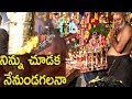 నిన్ను చూడక నేనుండగలనా Ninu Chudaka nenundagalana Song Telugu Devotional Songs 2018 Manalife