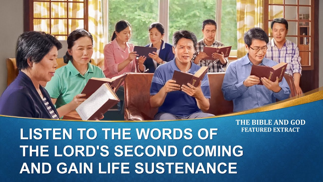 """Gospel Movie Extract 1 From """"The Bible and God"""": Listen to the Words of the Lord's Second Coming and Gain Life Sustenance"""