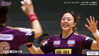 日本リーグ16戦 WOM☆細江みづき MIDUKI HOSOE:MIE VIOLET IRIS