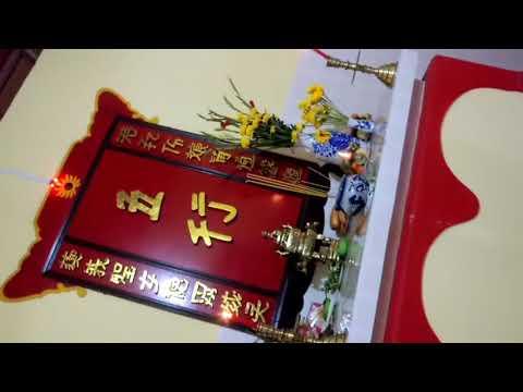 (Lễ cúng Miếu 5 Mẹ Ngũ Hành) (1). Ấp 3, Xã Bình Lợi,  Huyện Vĩnh Cửu. Đồng Nai